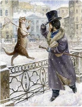 Пушкин и Кот Приветствие