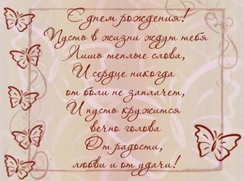 Без названия - Валентина Константиновна Вайс