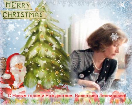 В подарок! - Наталья Викторовна Размашкина