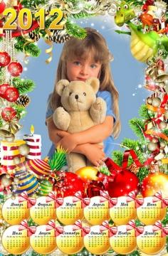 Календари, фото-коллажи на заказ - Ярмарка Соц.Мастеров России