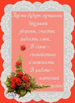 С днём рождения! - Наталия Ивановна Косорукова