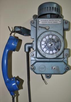 Телефон шахтный - Сытоминская СОШ
