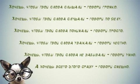 http://img10.proshkolu.ru/content/media/pic/std/4000000/3732000/3731199-01dce852f9a72838.jpg