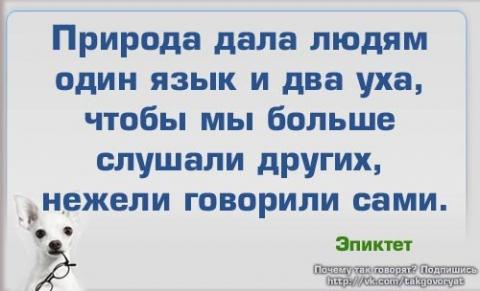http://img10.proshkolu.ru/content/media/pic/std/4000000/3732000/3731203-09a59aacd225547d.jpg