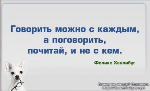 http://img10.proshkolu.ru/content/media/pic/std/4000000/3732000/3731212-d835ce8e9d0a922b.jpg