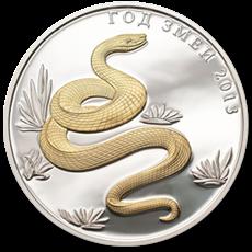 змейка - Ольга Николаевна Козина
