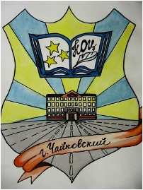 герб школы - Валериан Дмитриевич Чупин