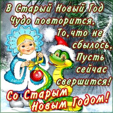 Без названия - Любовь Дмитриевна Попова