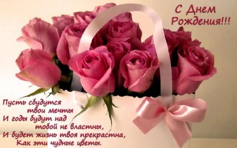 Поздравление с днем рождения людмила владимировна
