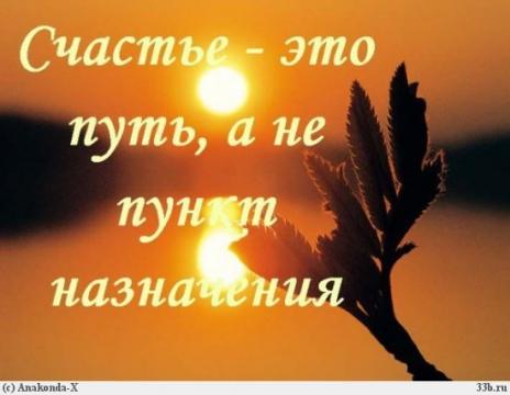 Без названия - Любовь Назаровна Сухова
