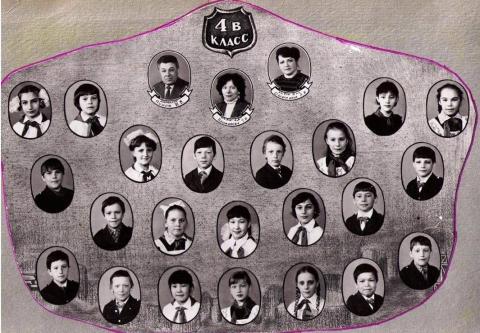 Выпуск 1993 - Андрей Иванович Алексеенко
