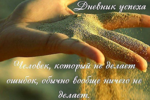 Без названия - Марина Валентиновна Любакова