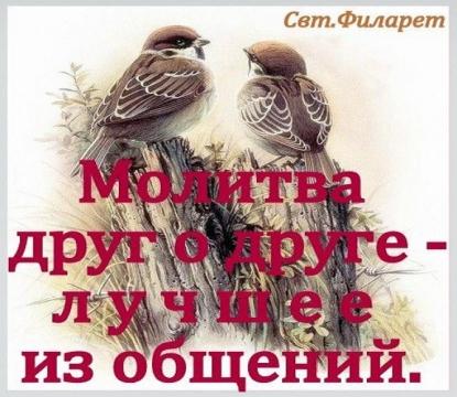 Без названия - Людмила Александровна Константинова