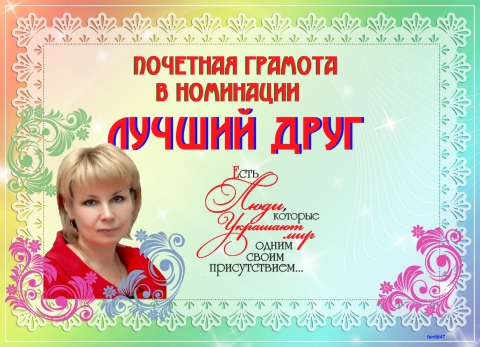 Ольга Николаевна Константинова