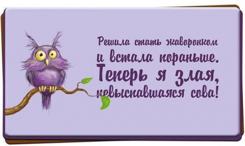 Без названия - Елена Федоровна Семенова