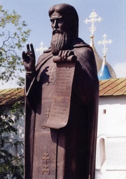 Памятник Сергию Радонежскому - Галина Ивановна Куколева
