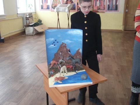 НПК младших школьников - Наталья Александровна Бубенова