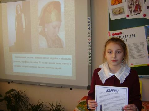Карелы  это народ, живущий на севере России  - Ольга Игоревна Баранцева