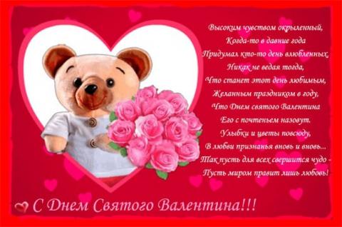 Без названия - Оксана Ивановна Саламуд