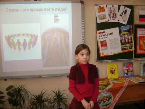 Ко́ми  группа народов, проживающих на севере Российской Федерации - Ольга Игоревна Баранцева