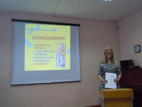 Уфф...выступление закончено - Надежда Владимировна Черенева