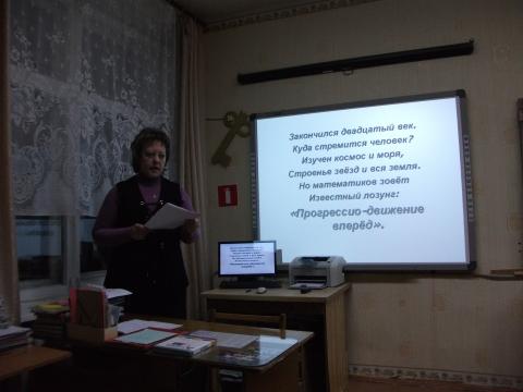 Без названия - Елена Валентиновна Солодунова