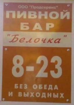 Без названия - Александра Иосифовна Бычина