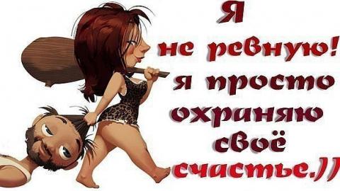 понравилось что-то - Елена Федоровна Семенова
