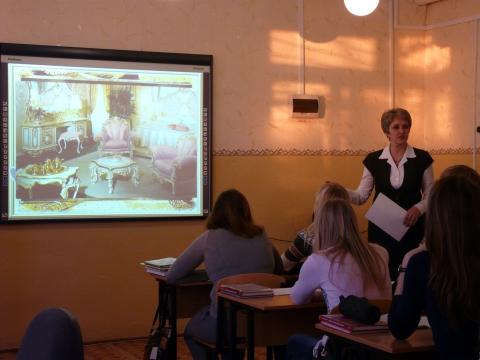 урок МХК в 11 классе - Оксана Яковлевна Прилепина