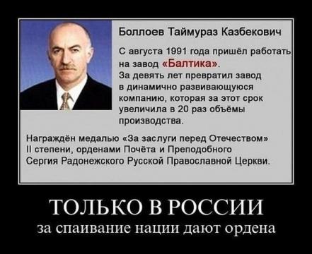 Про награду - Виктор Александрович Решетов