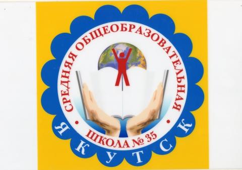 Габышева Т.С. - Татьяна Семеновна Габышева