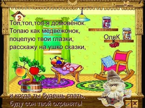 Добрый вечер!!! - Ольга Николаевна Константинова