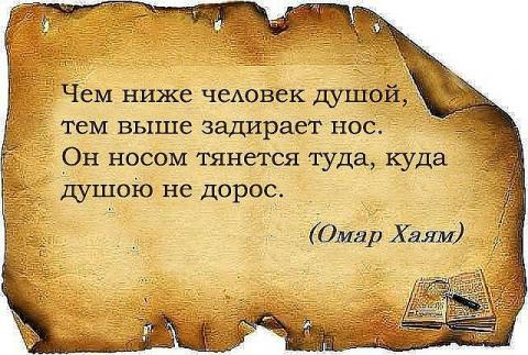 http://img10.proshkolu.ru/content/media/pic/std/4000000/3913000/3912968-dd7c7316c6056243.jpg