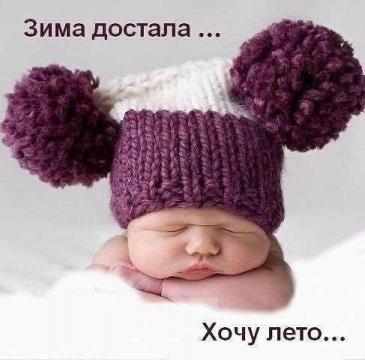 Без названия - Елена Константиновна ГончароVа