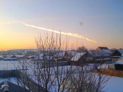 На Урал обрушился метеорит - Елена Константиновна ГончароVа