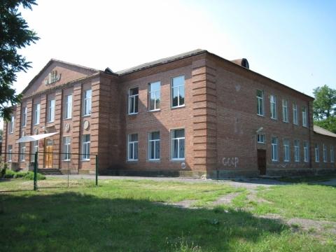 Изображение - Муниципальное бюджетное общеобразовательное учреждение Ефремовская средняя общеобразовательная школа