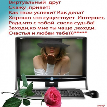 3940615-2f85657e0dd6a60c.jpg