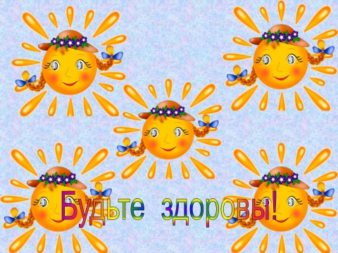 http://img10.proshkolu.ru/content/media/pic/std/4000000/3947000/3946744-6458540921bf9714.jpg