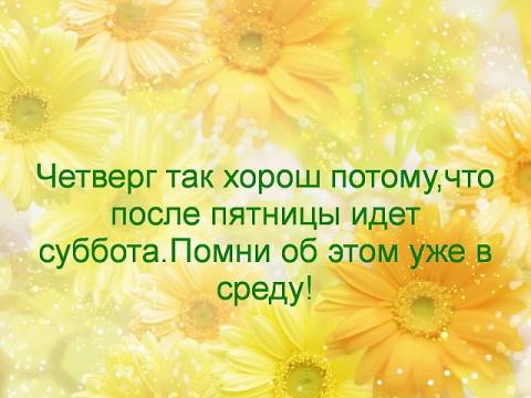 http://img10.proshkolu.ru/content/media/pic/std/4000000/3947000/3946975-312b3adfa2242e06.jpg