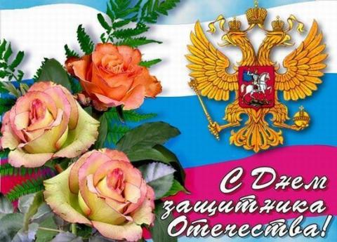 защитник - Галина Владимировна Пантелеева