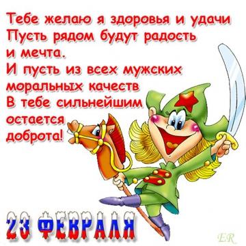 Без названия - Людмила Ивановна Денисова