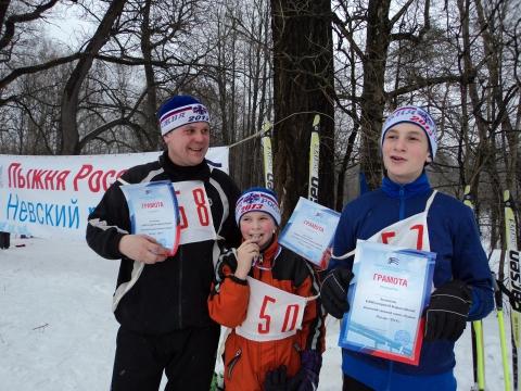 Лыжня России - 2013 - 03 - ГБОУ Школа № 268 Невского района Санкт-Петербурга