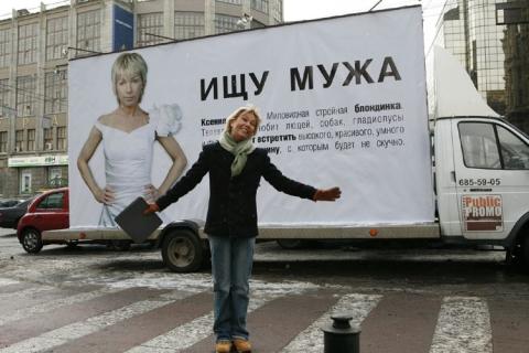 http://img10.proshkolu.ru/content/media/pic/std/4000000/3963000/3962600-6131773d176bda8e.jpg