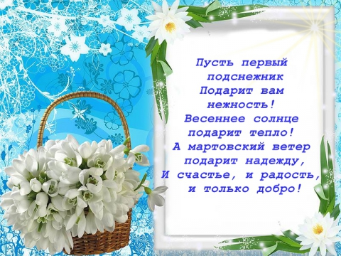 Без названия - Галина Александровна Климова