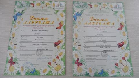 Без названия - ГБДОУ №43