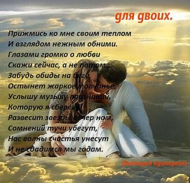 Без названия - Татьяна Анатольевна Петрова