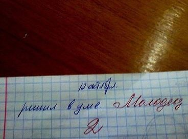 Просто улыбнись.. - Александр Николаевич Комлев